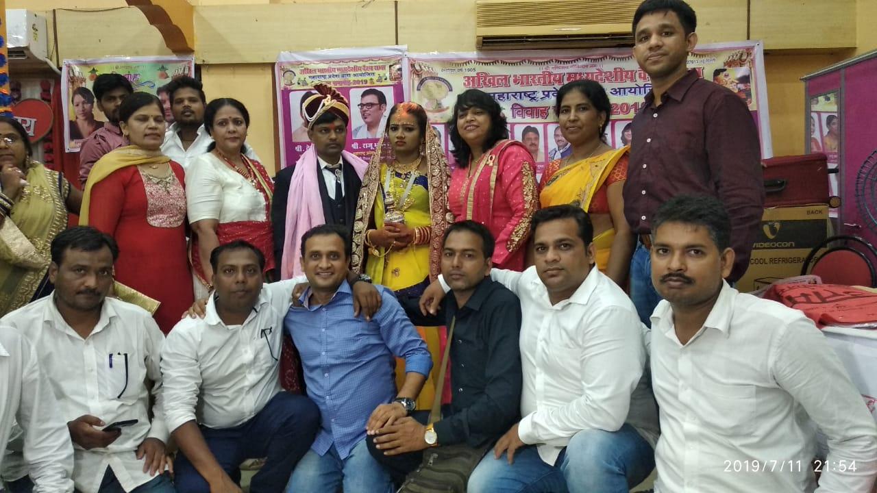 Photo of अखिल भारतीय मध्यदेशीय समाज ने किया कन्या विवाह