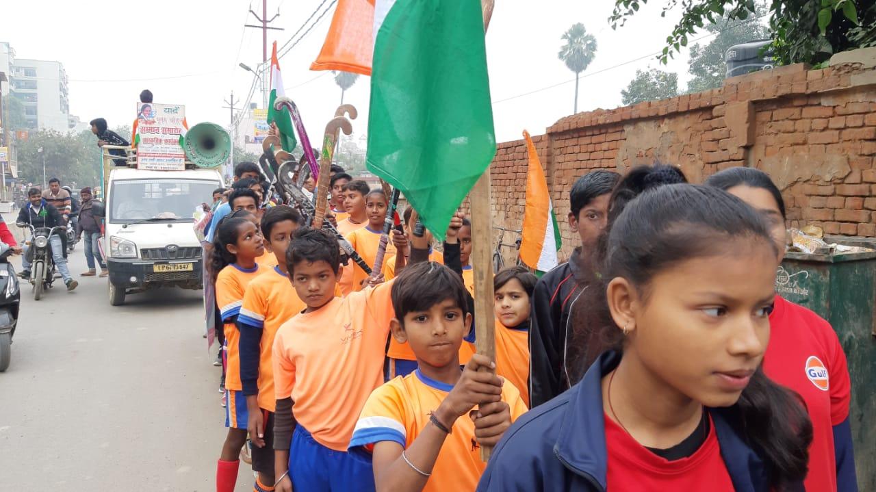 Photo of पूनम चैहान की स्मृति में खिलाडिायों ने निकाली रैली