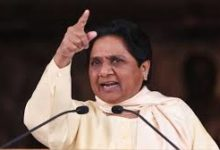 Photo of आरक्षण को 'धीमी मौत' दे रही है भाजपा : मायावती