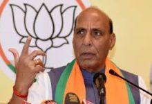 Photo of देश में राजनीति के समक्ष विश्वसनीयता का संकट, नेता जिम्मेदार: राजनाथ