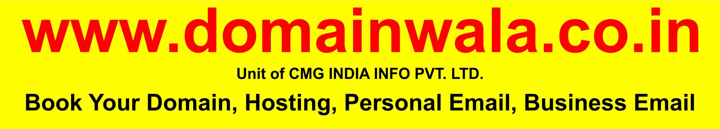 www.domainwala.co.in
