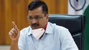 Photo of दिल्ली का होगा अपना शिक्षा बोर्ड, स्कूलों में हैप्पीनेस करिकुलम किया जाएगा शामिल