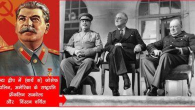 Photo of क्रूरतम तानाशाह की बरसी